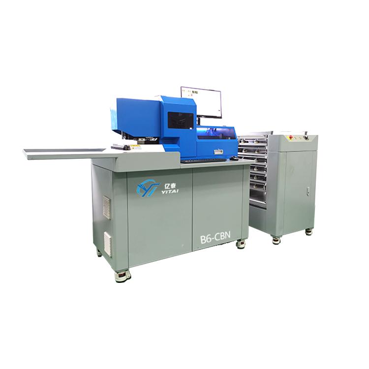 如何用模具激光切割机和自动弯刀机制作模具?